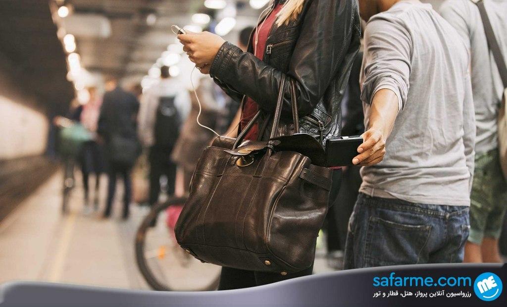 امنیت در سفر