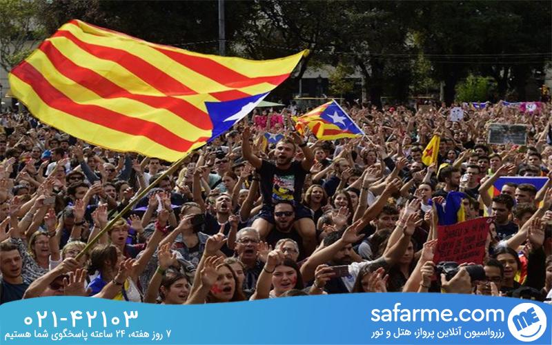 از_فرهنگ_مردم_کاتالانیا_چه_می_دانید