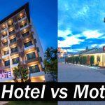 تفاوت های بین هتل و متل