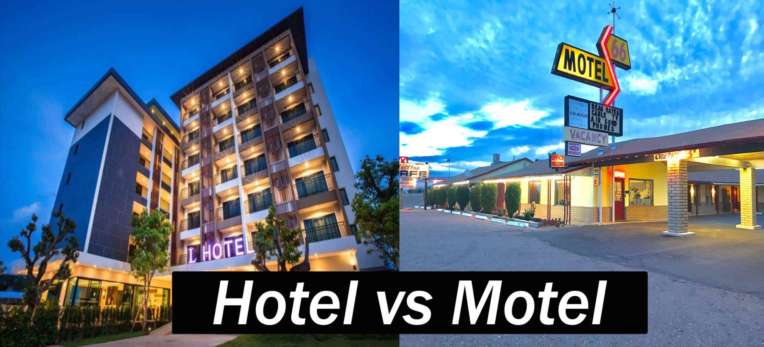 تفاوت هتل و متل