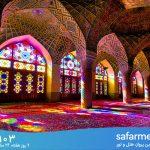 شیرازگردی  (همه آنچه در سفر به شیراز باید بدانید)