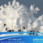 جشنواره زمستانی هاربین چین، پردرآمدترین جشنواره دنیا