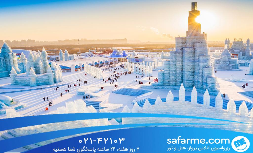 جشنواره یخ و برف هاربین چین