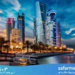 جاذبه های گردشگری قطر، که از آن بی خبرید!