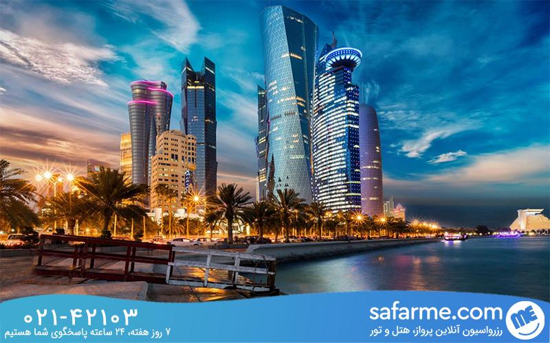 آشنایی با قطر و دیدنی هایش