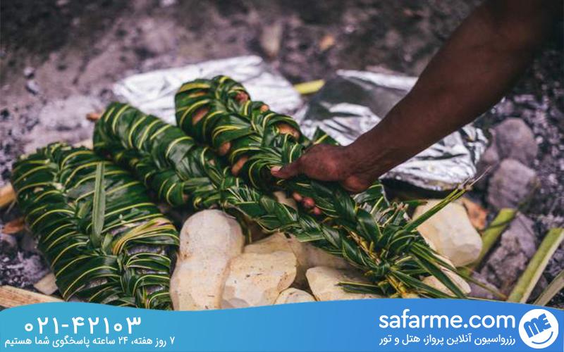 آشپزی سنتی، با سنگ و گیاه