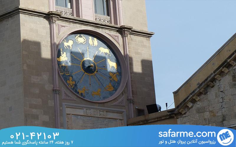 برج ساعت نجومی Bell Tower and Astronomical Clock