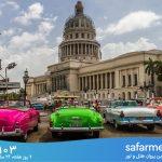 سفری به کشور کوبا و سواحل کارائیب!