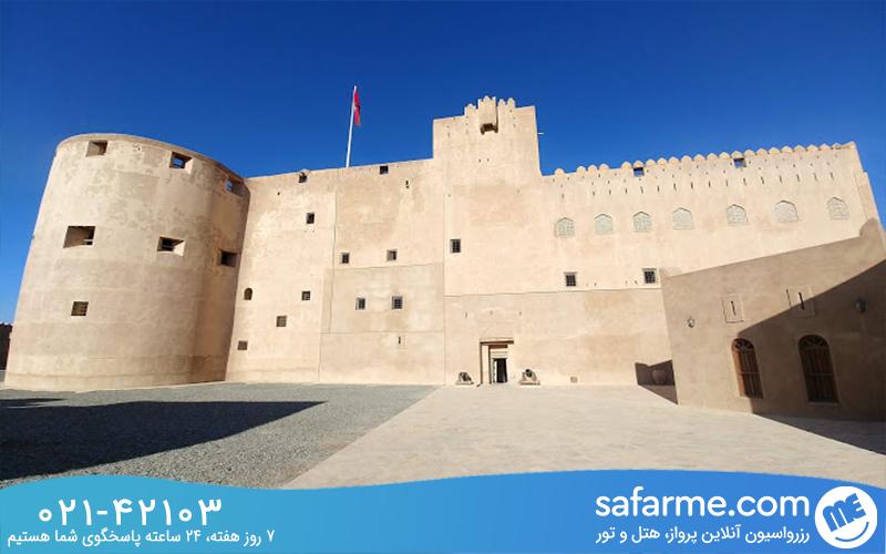 قلعه الزباره