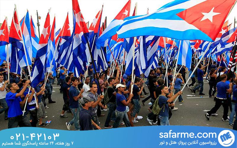 مردم کشور کوبا