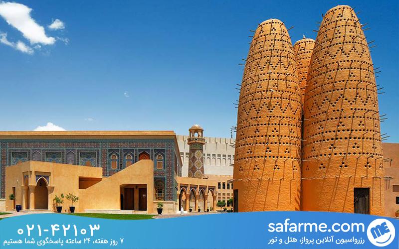 مسجد کاتارا، دوحه قطر
