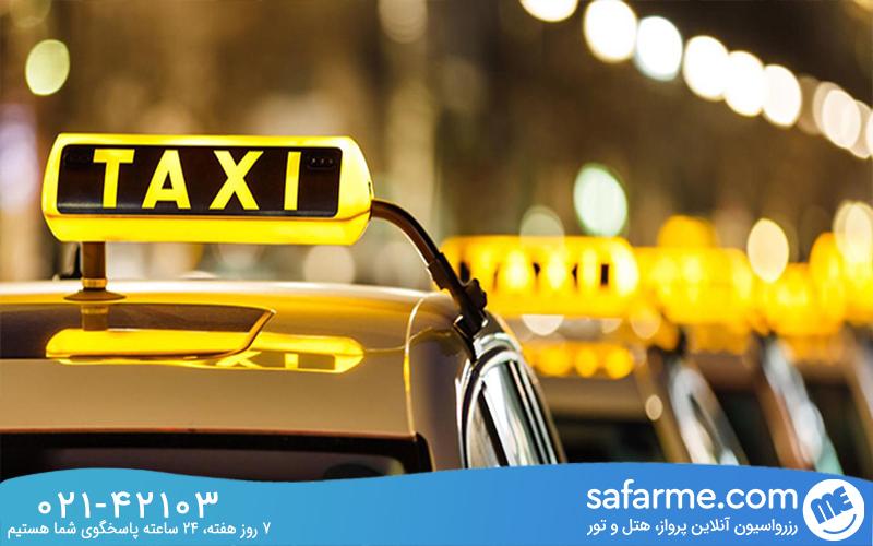 هزینه کرایه های تاکسی