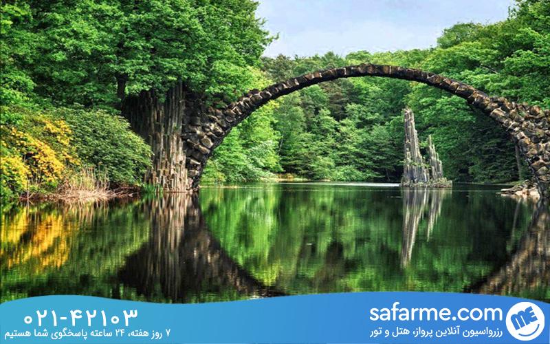 پل راکوتز بروکه (Rakotzbrucke)
