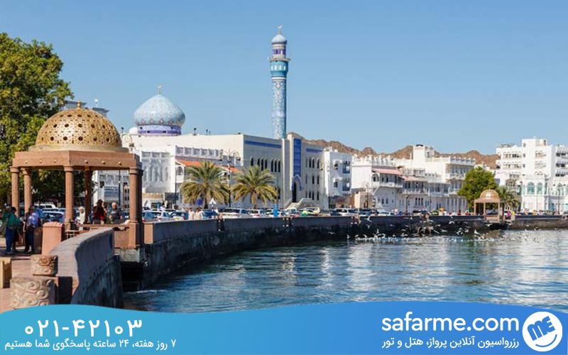 آرامش و سکوت کشور عمان