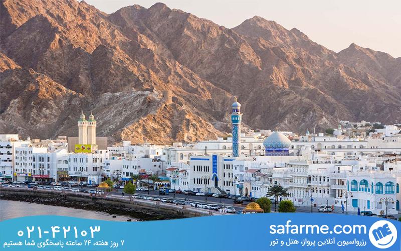 امنیت بالای عمان