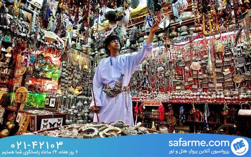 بازارهای سنتی عمان