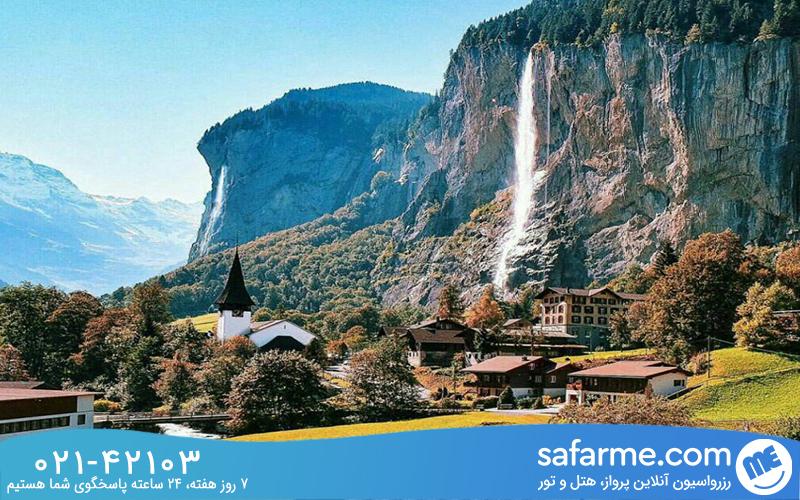 بزرگترین_آبشار_کوه_های_آلپ_را_تماشا_کنید