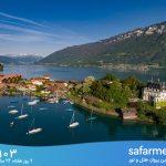 دریاچه برینز ، الماس آبی سوئیس