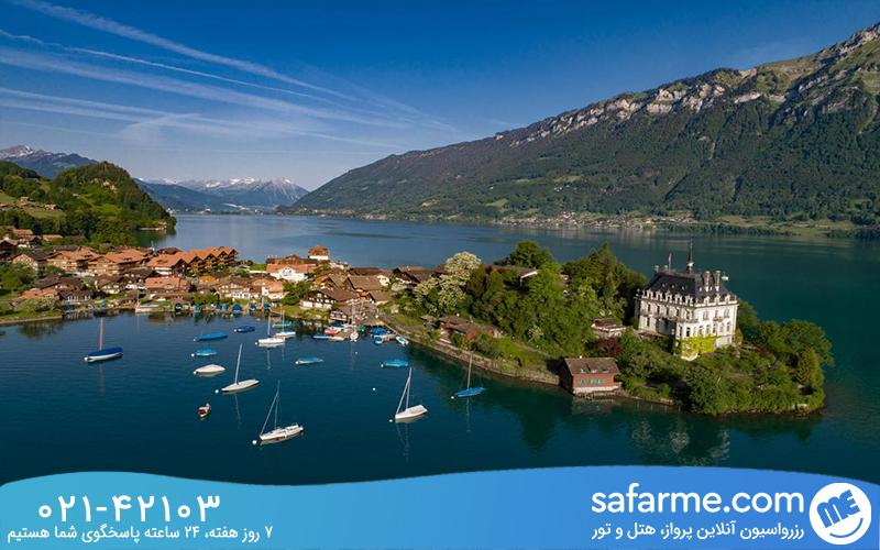 دریاچه برینز، الماس آبی سوئیس