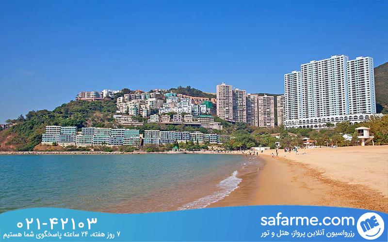 شهر ساحلی هنگ کنگ