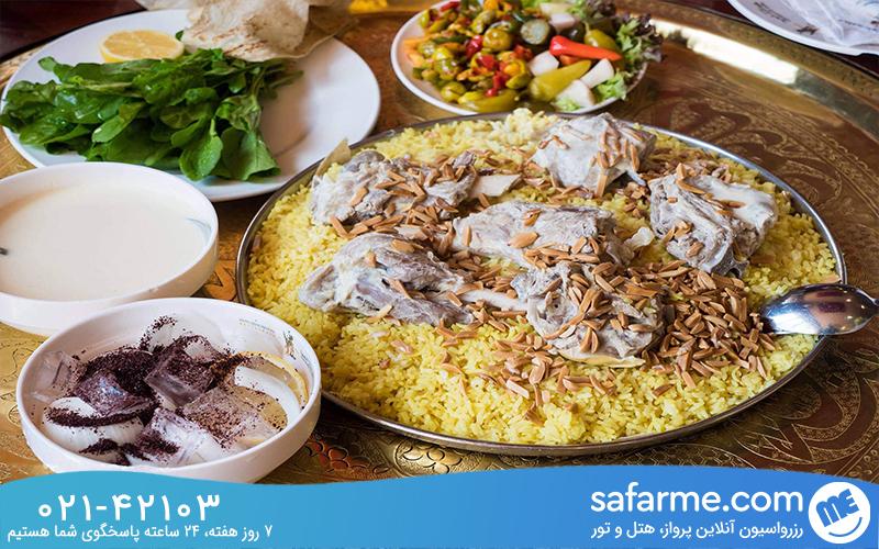 غذاهای اردنی