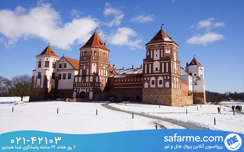 قلعه میر بلاروس Mir Castle