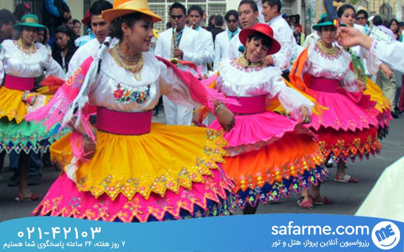 مردم اکوادور