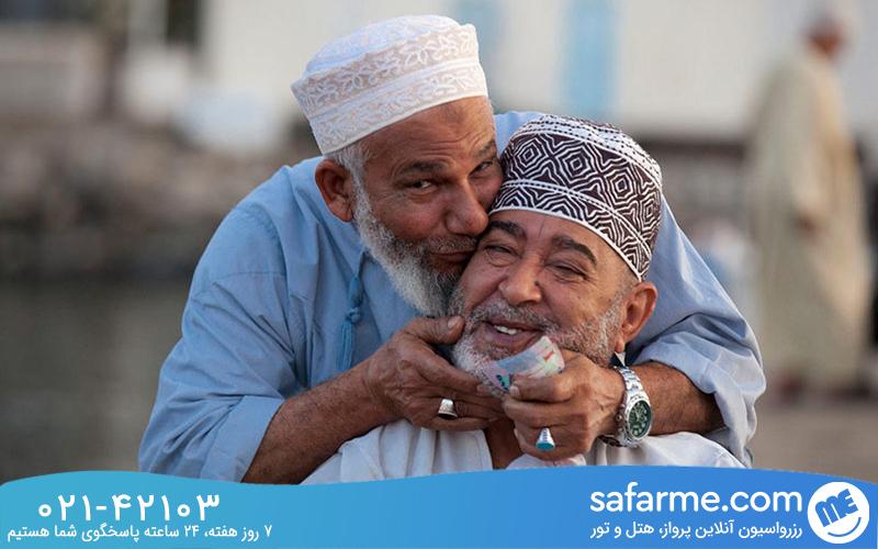مهمان نوازی عمانی ها