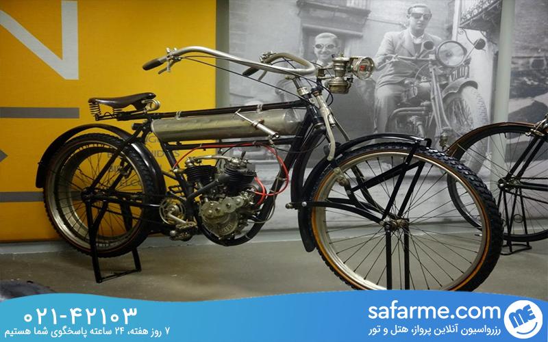 موزه اتومبیل آندورا