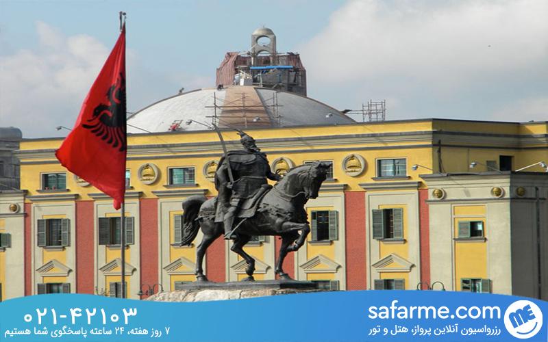 میدان اسکندر Skanderbeg