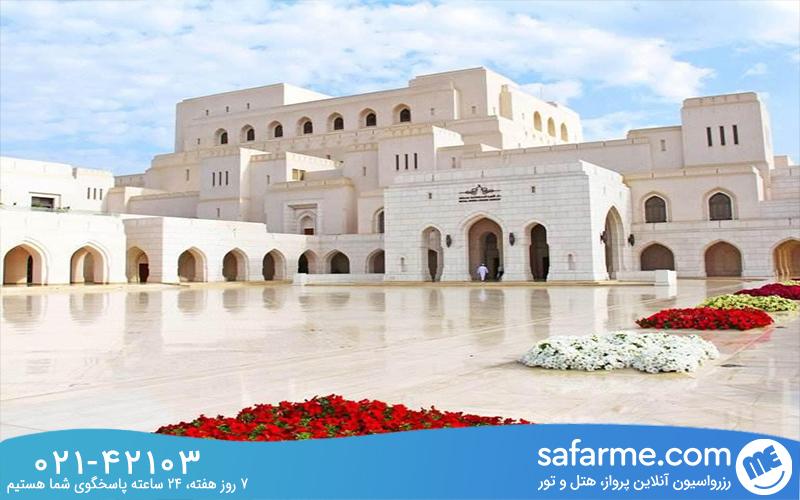 چرا به عمان سفر کنیم؟