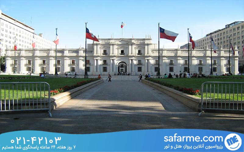 کاخ La Moneda