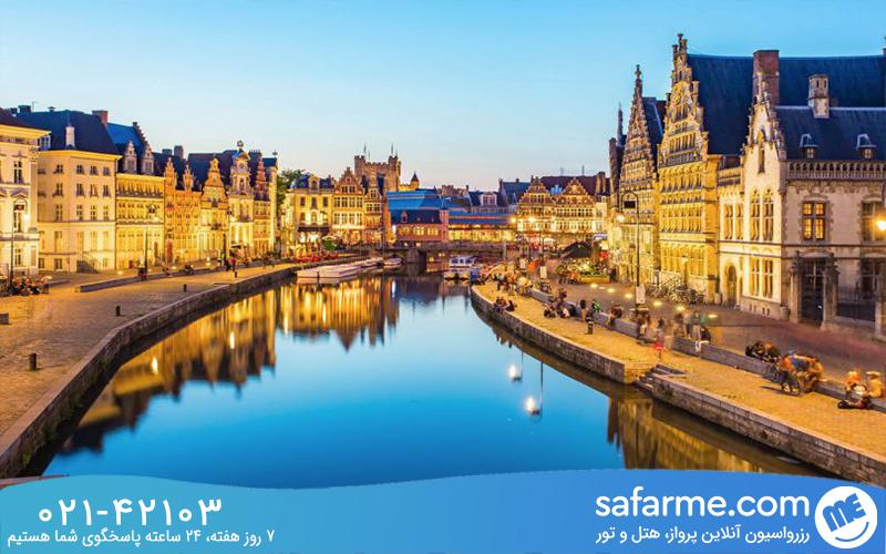 آشنایی با فرهنگ بلژیک