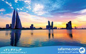 آشنایی_با_شهرهای_بحرین_و_دیدنی_هایش