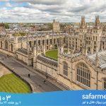 جاذبه های آکسفورد (شهر معروفترین دانشگاه های جهان) را بشناسید