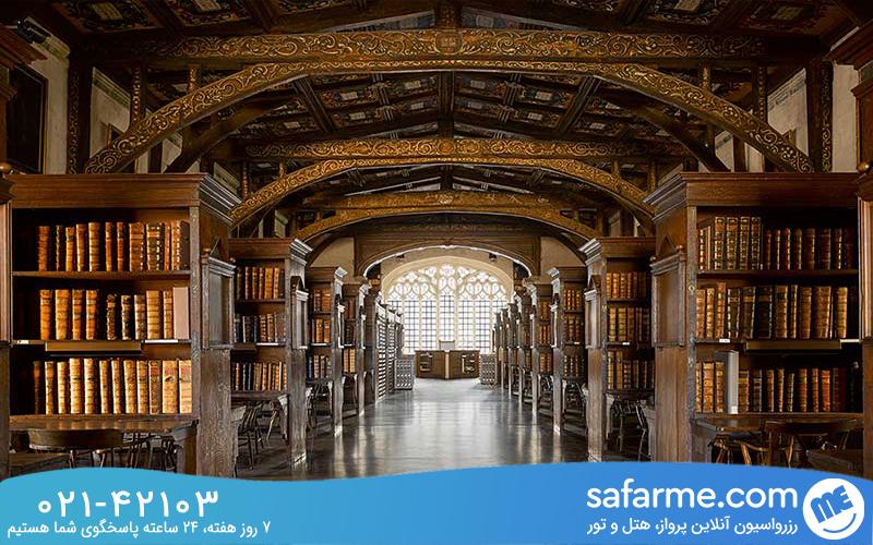 کتابخانه بادلین