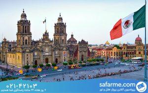 جاذبه های مکزیک