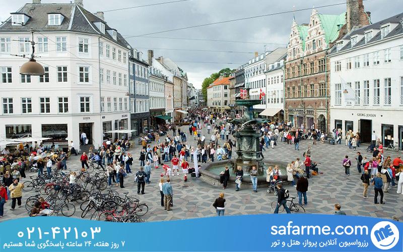 شهر کپنهاگ
