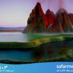 فواره فلای گیزر رنگارنگترین آبفشان دنیا