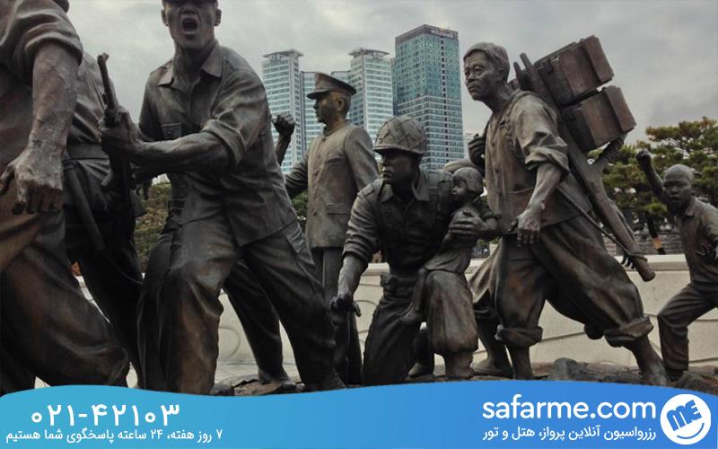 موزه یادبود جنگ کره (War Memorial of Korea)