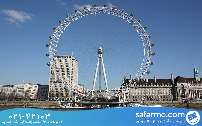 چرا به این چرخ و فلک، چشم لندن می گویند؟
