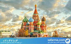کلیسای سنت باسیل مسکو.jpg1