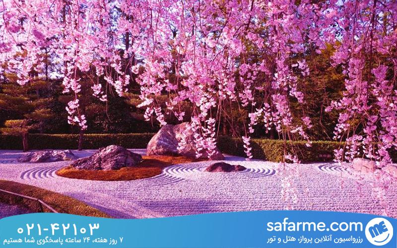 باغ ژاپنی پرتلند