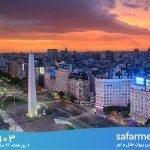 سفری به بوئنوس آیرس، پایتخت آرژانتین