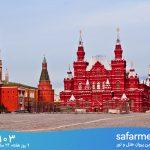 میدان سرخ مسکو ، جذاب ترین دیدنی مسکو