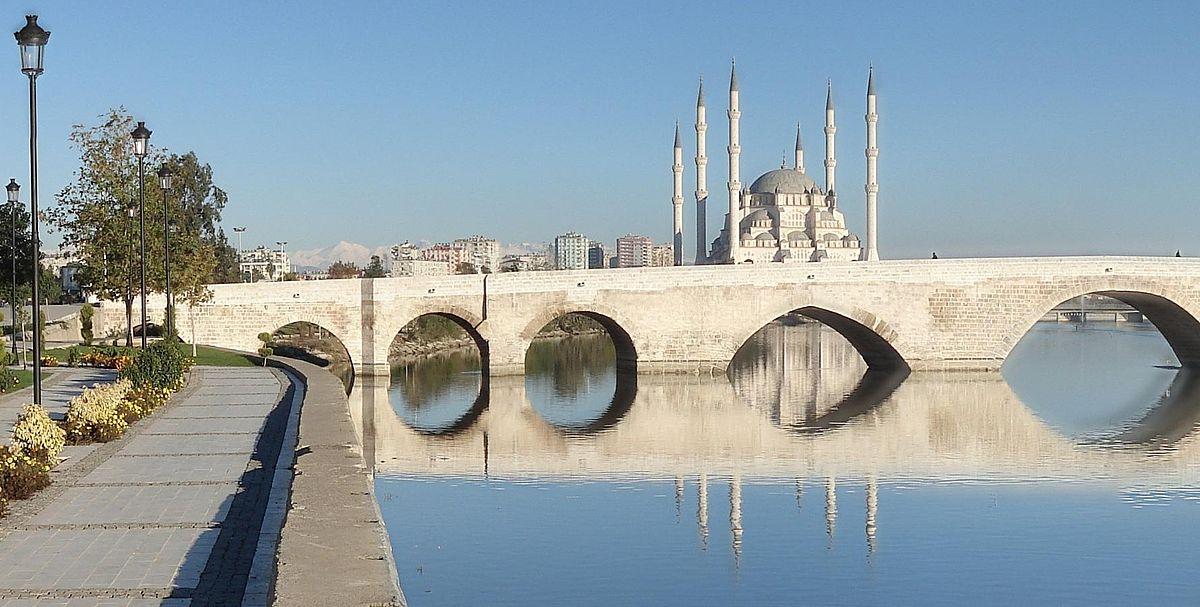 پل سنگی آدانا Taskopru