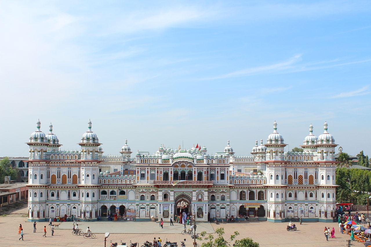 جاناکپور (Janakpur)