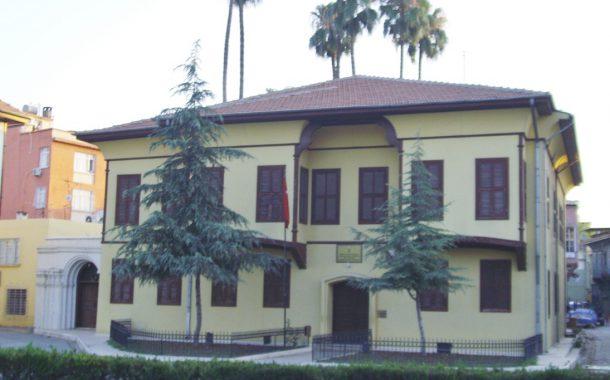 موزه آتاتورک در آدانا