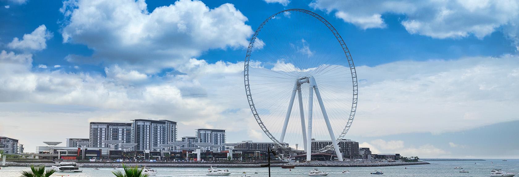 بزرگترین چرخ و فلک جهان