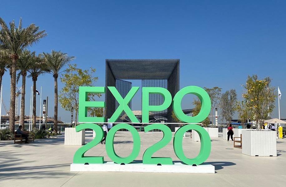 اکسپو 2020 در شهر دبی